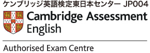 松本市英会話|ルナインターナショナル、ケンブリッジ英語検定・オンライン英会話教室